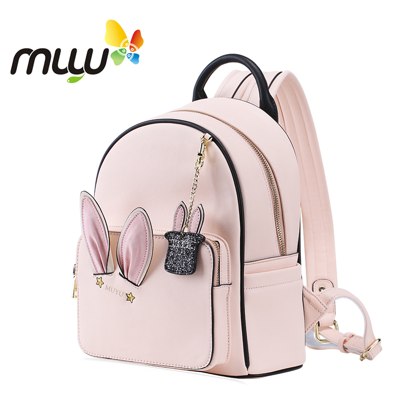 Muyu 2018 Preppy Style Cartoon Softback Bags for Women Fashion Travel Backpack Waterproof PU Cute School Students Backbag fashion cute cartoon pu band students watch