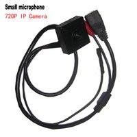 작은 HD 720 마력 오디오 CCTV