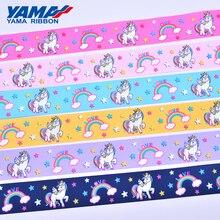 YAMA 100yards 25mm Printed Cartoon Grosgrain Ribbon 1 inch Sea Shell Unicorn Mermaid Animal Gift Decoration Arts and Crafts