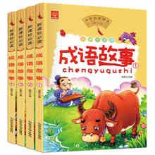 Pinyin Juego de 4 libros con imágenes chinas para niños, libro con palabras con personajes, historia inspiradora de la historia