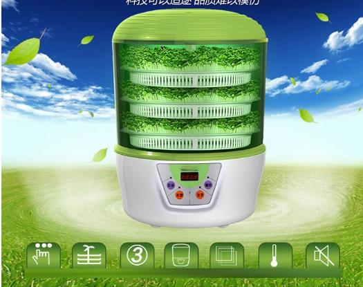 Free Shipping  Bean Sprouts Machine Three-layer Intelligent Multifunctional Automatic Household Yogurt Machine Rice Wine Machine