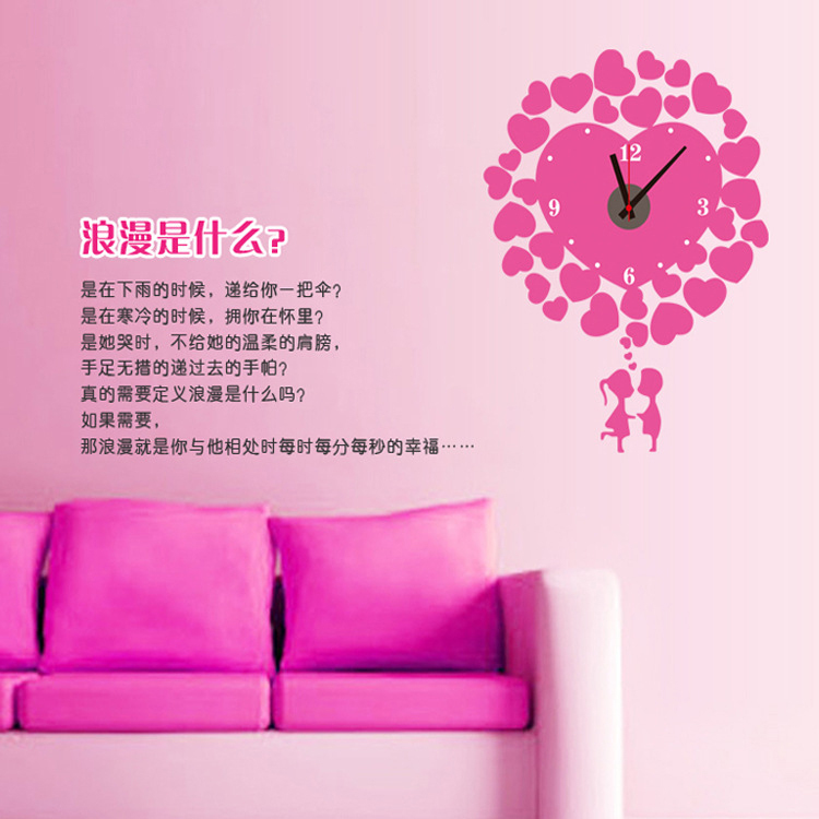 1 PCS 50*66cm Love Loving Couple Wall Clock Wedding Decoration Wall Stickers Creative Clock adesivos decorativos SA-1-009