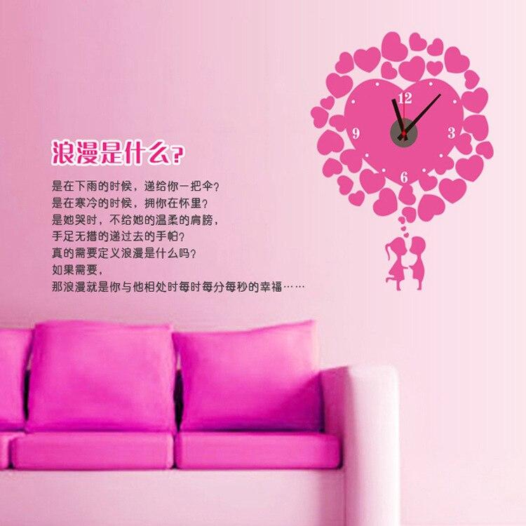 1 PCS 50*66cm Love Loving Couple Wall Clock Wedding Decoration Wall Stickers Creative Clock adesivos decorativos SA-1-009