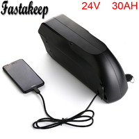 downtube lithium ion battery 24v 30ah e bike battery pack with USB +Charger use LG cell