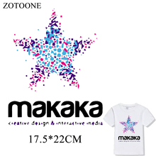 ZOTOONE Star Patch Iron-On Transfers For Clothing Iron Heat Transfers Letter Patches For Clothing Decoration A-level Washable D1