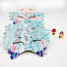 6pcs Little Mermaid Party Paper Mask For Face Kid Boy girls Birthday/Halloween/Christmas MermaidParty supplies Decoration