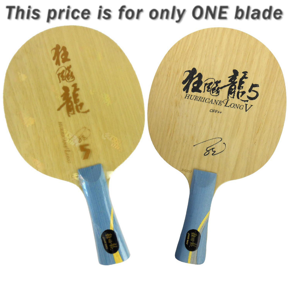 DHS Hurricane Long V 5 Wooden + 2 Arylate-Carbon OFF++ Table Tennis Blade for Ping Pong Racket dhs hurricane ning 5 ply off table tennis blade for ping pong racket penhold short handle cs