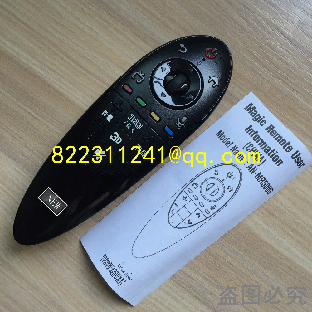 100% new AN-MR500G Magic Remote Control FIT for LG smart TV Series new an mr600g anmr600 magic remote control for lg 3d smart tv