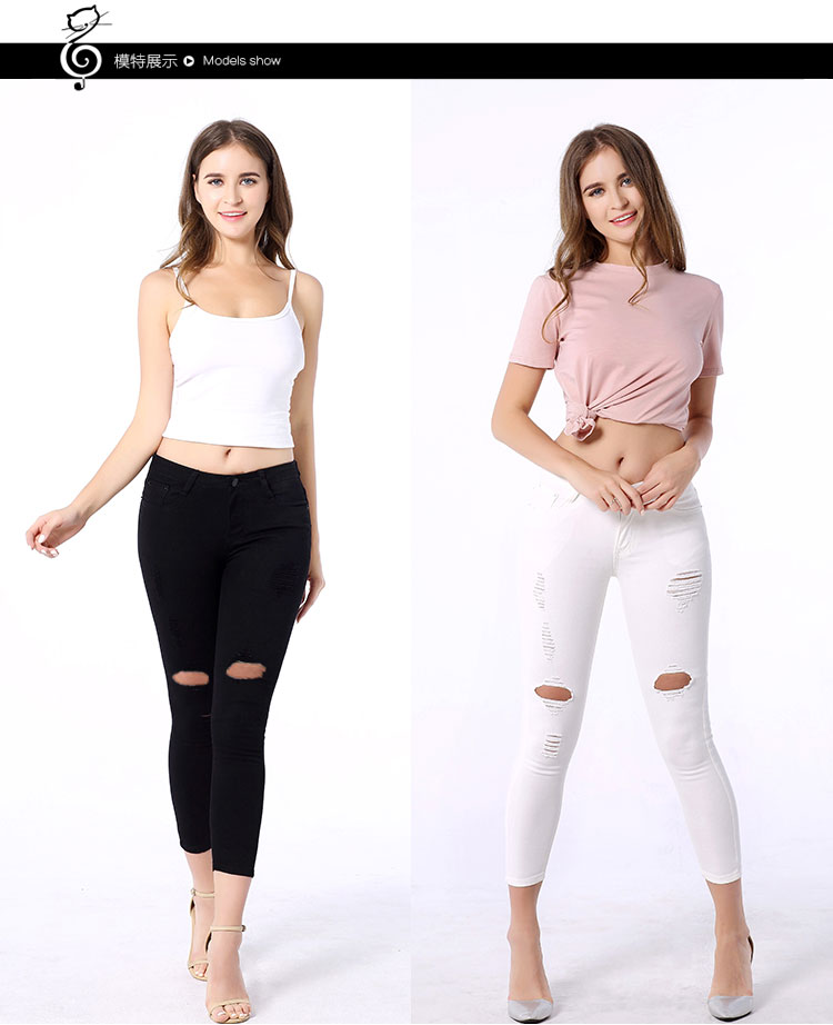 293 # make jeans feet pants of cultivate morality spring water hole in denim trousers speed sell through eBay видеокамера sony fdr ax33 черный flash [fdrax33b cel]