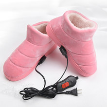220V Electric Heater Heating Shoes Temperature Control Warm Foot Treasure for Heater Soft Shoe Hot Charging Snow Boots(China)