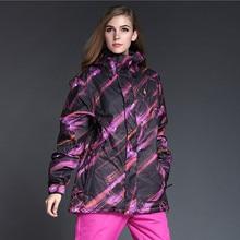 2016Brand Waterproof Cotton Warm Women Ski Jacket Snow Coats Breathable Snowboard Jacket Women Winter Ski Clothes For Skiing Ski