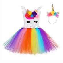 Bright Rainbow Pony Unicorn Birthday Dress for Teens White Ruffles Wedding Girls 12 Age Pattern Tutu