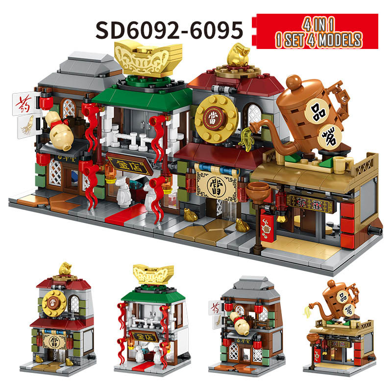 Image 3 - 4 In 1 Mini Street Building Blocks City Shop Chinese Architecture Model Series Kids Creativity Toys Compatible Most Brands Block-in Blocks from Toys & Hobbies