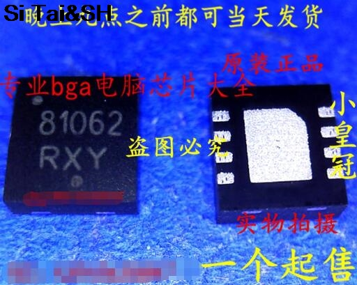 NCP81062MNTWG NCP81062 81062 QFN8  Integrated Circuit