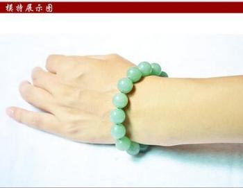 Bracelet Agate Verte