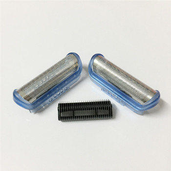 2 x 20S Shaver Foil and 1 x  blade for BRAUN 20S  2000 Series CruZer 1 2 3 4 for 2615 2675 2775 2776 170 190 Free Shipping new 1 x 20s shaver foil for braun 20s shaving 2000 series cruzer 1 2 3 4 for 2615 2675 2775 2776 170 190 free shipping