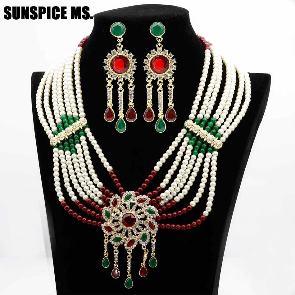 New Nigeria Bead Flower Jewelry Sets Resin Drop Earring Necklace Natural Stone For Women Big Pendant Choker Indian Ethnic Bijoux