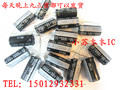 1PCS  1000UF 50 electrolytic capacitor in stock