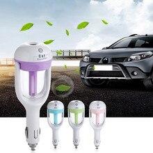 Автомобильный Ароматерапевтический увлажнитель воздуха, автомобильный очиститель, освежитель воздуха, распылитель воды, эфирное масло, Ароматический диффузор, 50 мл, 4 цвета, 1 шт