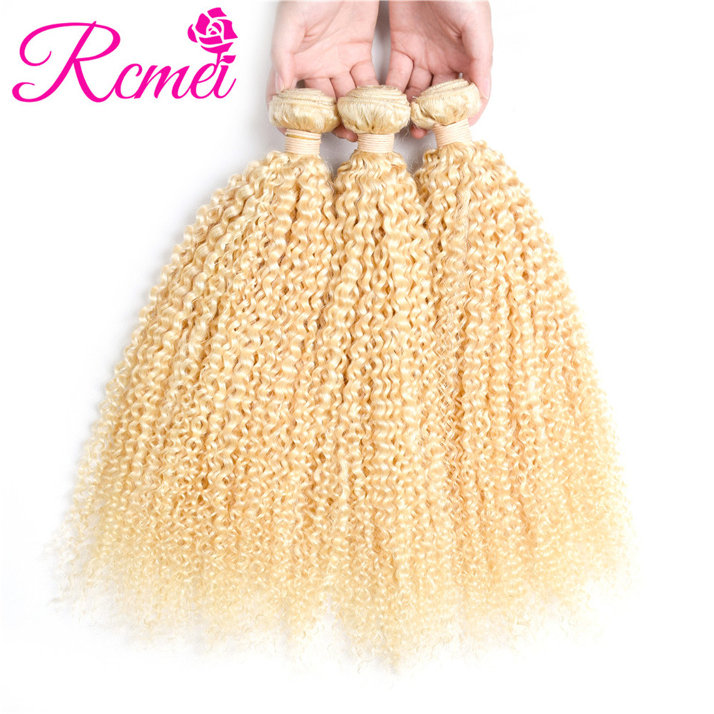 Long Human Hair Bunldes 613 Brazilian Hair Kinky Curly Hair Weaving 3/4 Bundle Deal Blonde Human Hair Bundles 10-30 Inch Rcmei ...