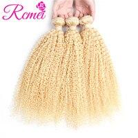 Long Human Hair Bunldes 613 Brazilian Hair Kinky Curly Hair Weaving 3/4 Bundle Deal Blonde Human Hair Bundles 10 30 Inch Rcmei