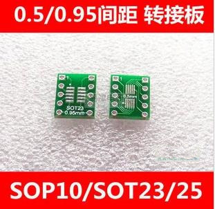 Free Shipping!  20pc  Sot23 Msop-10 Umax Turn Dip10 SMD Turn DIP Adapter Board 0.95 Mm Pitch