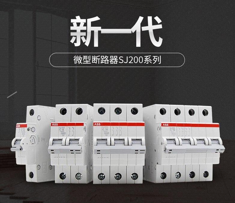 ABB Мини автомат защити цепи SJ200 с открытым SJ201 SJ202 SJ203 SJ204 6A 10A 16A 20A 25A 32A 40A 50A 63A