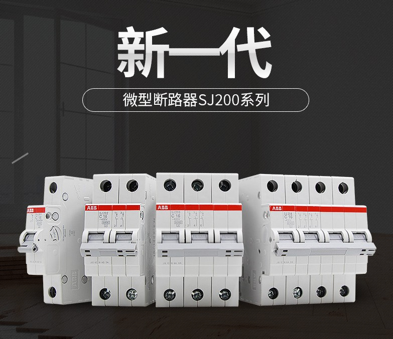 ABB Mini Circuit Breaker SJ200 Series Open SJ201 SJ202 SJ203 SJ204 6A 10A 16A 20A 25A 32A 40A 50A 63A idpna vigi dpnl rcbo 6a 32a 25a 20a 16a 10a 18mm 230v 30ma residual current circuit breaker leakage protection mcb a9d91620