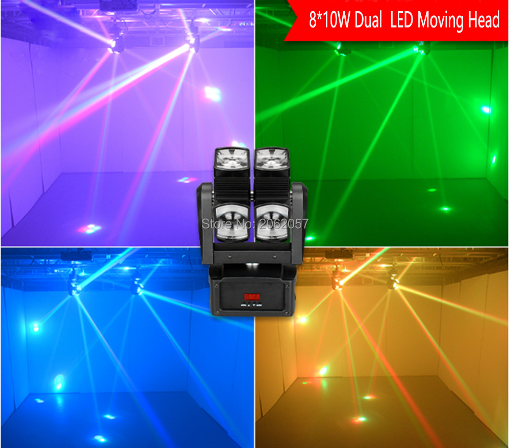 New 2017 Dual Heads Moving Head Light Yoke Rotates Continuously 360 Degrees for dj disco wedding club profesional stage light