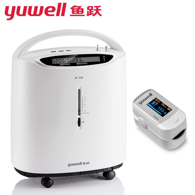 Yuwell Medical Oxygen Concentrator with Nebulizer Mini O2 Generator 3L Machine Home Hospital Therapy Bar + Finger Pulse Oximeter 32w oxygen concentrator machine portable oxygen generator 3l min low noise