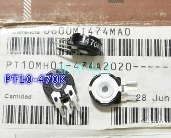 100% потенциометр PT10-470K вертикальное шестиугольное отверстие