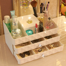 Fashion cosmetics storage box 2 drawer dressing dresser desktop jewelry finishing Large