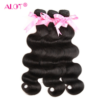 ALOT Hair Brazilian Body Wave Hair Extensions 8-28 Inch 100% Human Hair Bundles Natural Color Non Remy Hair Weave Bundle 1 Piece