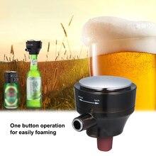 휴대용 2 in 1 초음파 전기 고속 산소 와인 디켄터 & 맥주 버블 러 레드 와인 통조림 맥주 야외 도구