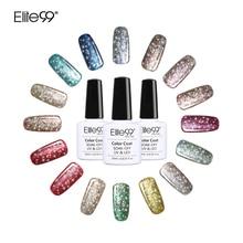 Elite99 Super Bling Gel Nail Polish Pure Soak Off UV LED