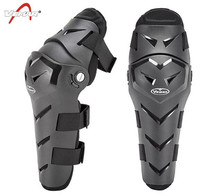 VEMAR Motocross Knee Pads Motorcycle Protector And Elbow Outdoor Sports Equipment