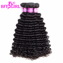 hot deal buy brazilian deep wave bundles bff girl 100% human hair bundles can buy 1/3/4 bundles natural color remy hair weaves extensions