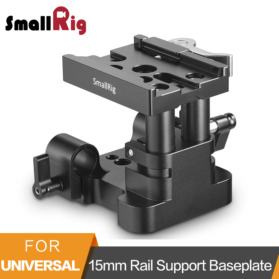 SmallRig Universal 15mm Rail Support System Baseplate (QR Plate Excluded) For DLSR Camera Cage/Tripods Quick Release Plate-2145 цена