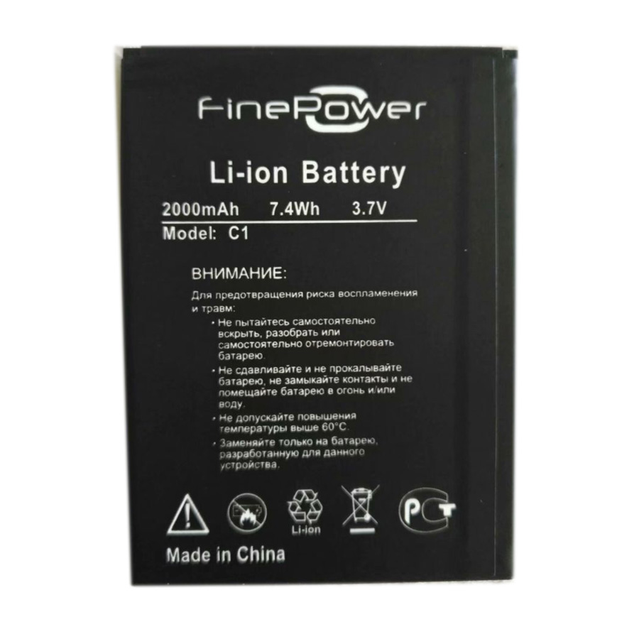 In Stock High Quality 3.7V 2000mAh Battery For FinePower C1 Fine Power C1, C 1 Cellphone Bateria + Tracking Number