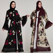 Luxe musulman broderie Floral Abaya robes complètes Flare manches Cardigan Kimono longue Robe tunique moyen-orient Ramadan arabe islamique(China)