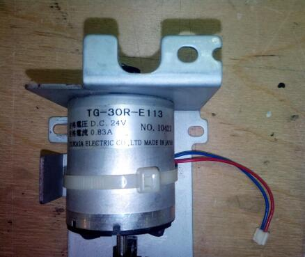 030-99370 ORIGINAL TG MOTOR ASSY fit for RISO RP FREE SHIPPING цена