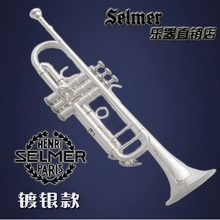 2017 New Selmer bach TR190GS-77 bb trumpet instruments gold surface brass plated silver trumpet professional musical instrument
