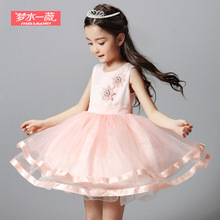 Korean girls dance costumes new party dress summer for size 4 5 6 7 8 9 10 11 12 13 14 years child princess dress