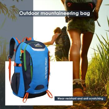 40L Waterproof Outdoor Backpack Sports Bag for Hiking Travel Mountaineering Rock Climbing Trekking Camping 4