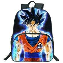 아름다운 드래곤 볼 Z Goku 가방 어린이 소년 소녀 배낭 패션 다채로운 패턴 노트북 배낭 학교에 다시