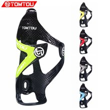 TOMTOU Bicycle Carbon Water Bottle Cage Road Mountain Cycling Bottle Holder Full 3K Carbon Fiber Ultralight 25g leadnovo 2017 newest carbon bottle cage 3k glossy red white bike bicycle water bottle holder 25g bicycling bidon cycling