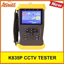 Automatic identify AHD TVI and CVBS, adaptive PAL and NTSC .Support 1ch video output for K835P from asmile