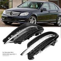 1 пара автомобилей дневного ходовые огни DRL светодио дный фары Противотуманные Лампа для Mercedes Benz W204 AMG 2008 2009 2010 2011 автомобилей стиль