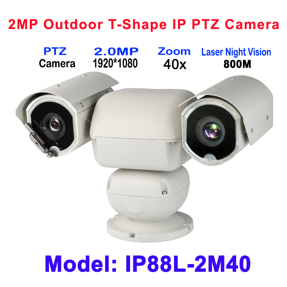 40X Auto Zoom HD IP T-Shape PTZ Camera Onvif Laser IR 800M For City fire/airport runway/defense border open reginal surveillance