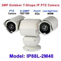 40x автоматического зума HD IP T Форма PTZ Камера ONVIF лазерный ИК 800 м для городских fire/аэропорт взлетно посадочной полосы/обороны границы открыты